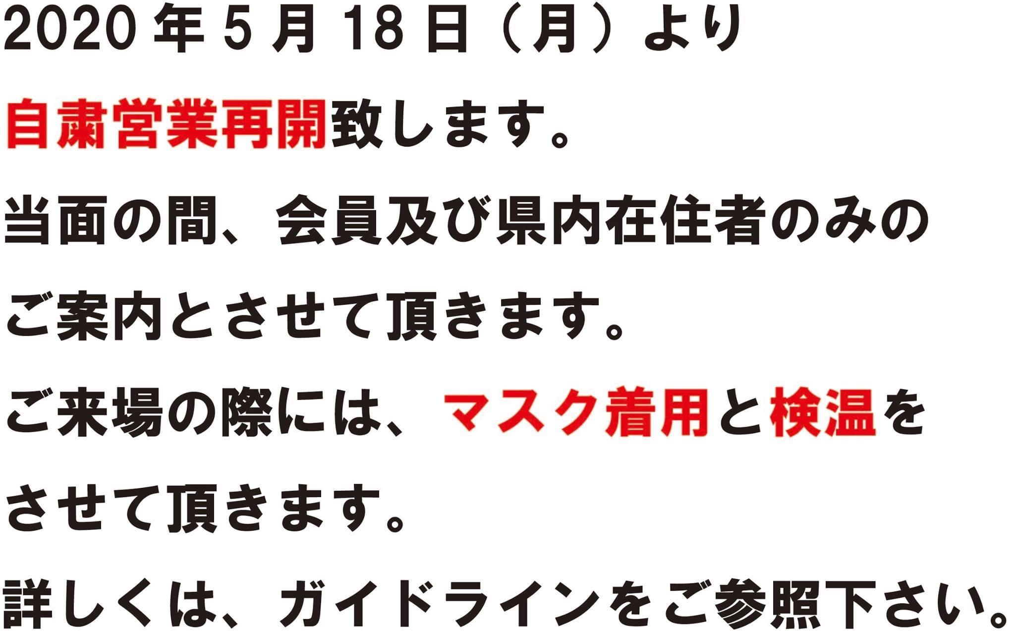 DF683D1E-E714-4E39-9A84-8E4D07AB8624.jpeg