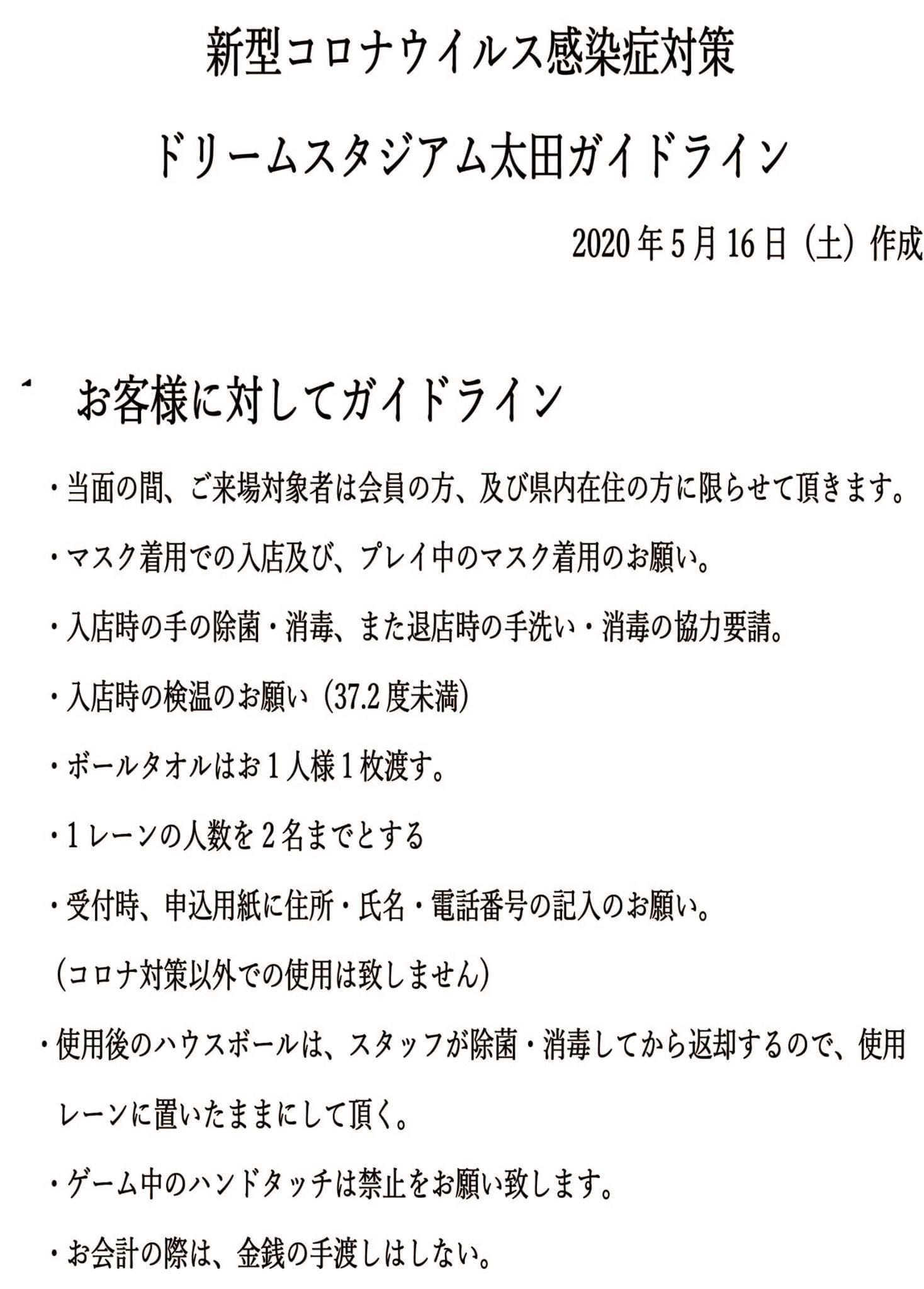 E2F9DCDA-A8BF-4895-A26A-D19D84211E02.jpeg