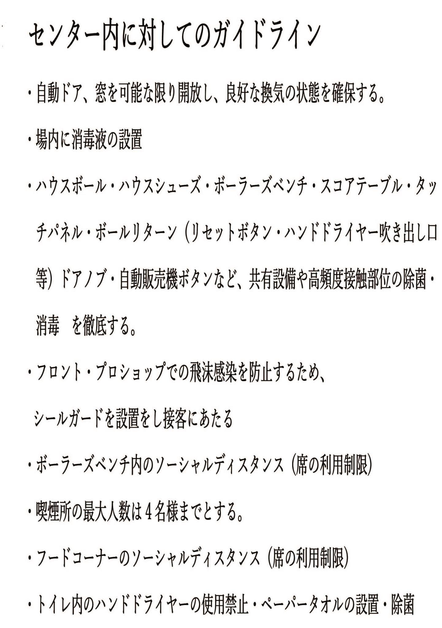 FA76291A-F3FB-4B5A-BFD9-610DCC42C312.jpeg