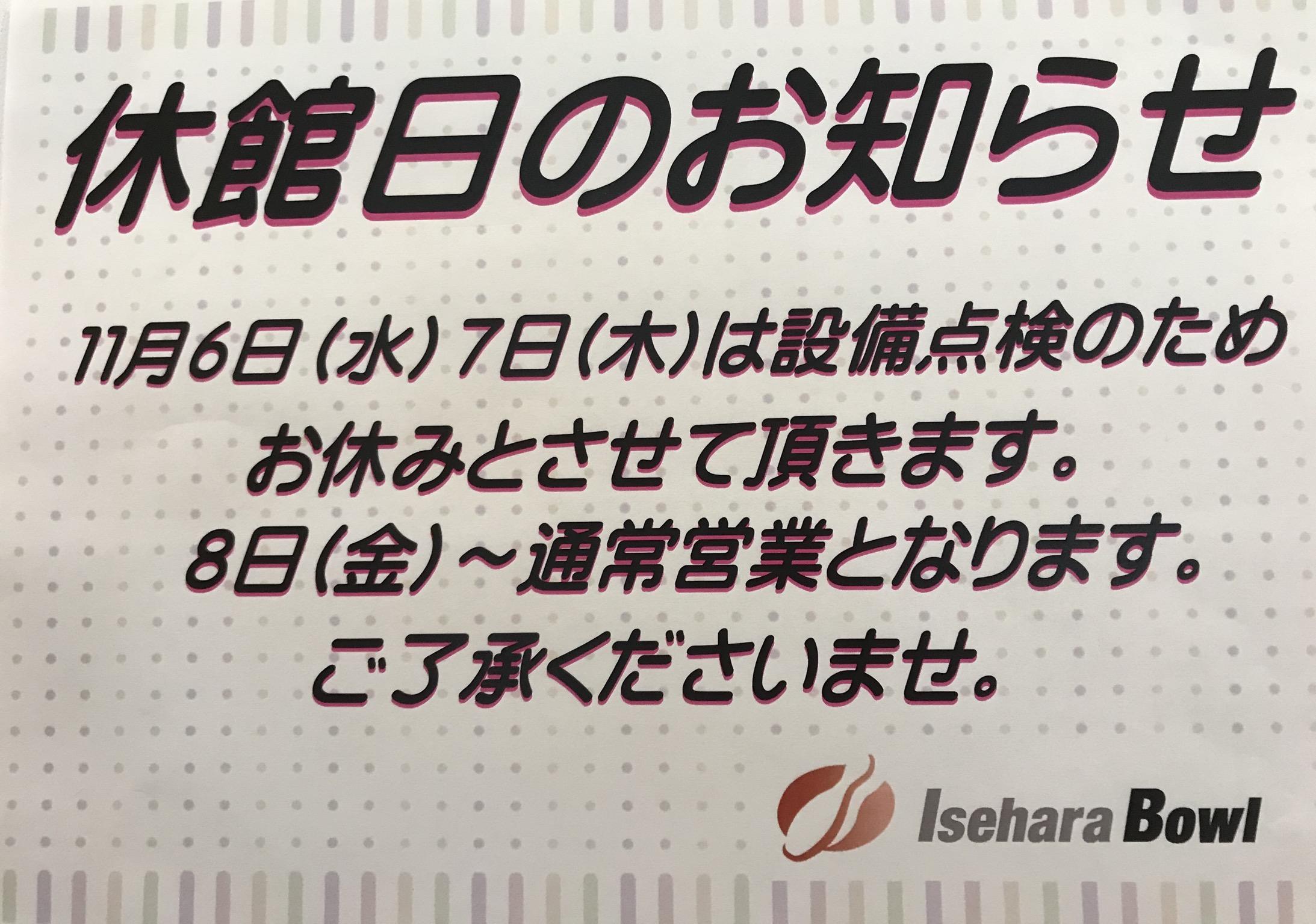 B4DE057B-F1AC-4DD6-BB0C-99BD0E5F3F17.jpeg