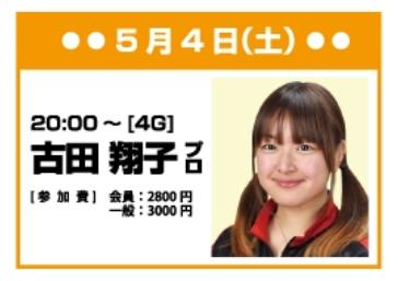 243D32E6-EF73-439D-8083-A4453A4E26A3.jpeg