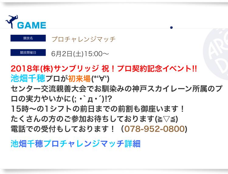 91557536-5FC4-4F09-AAD3-FA461083026E.jpeg