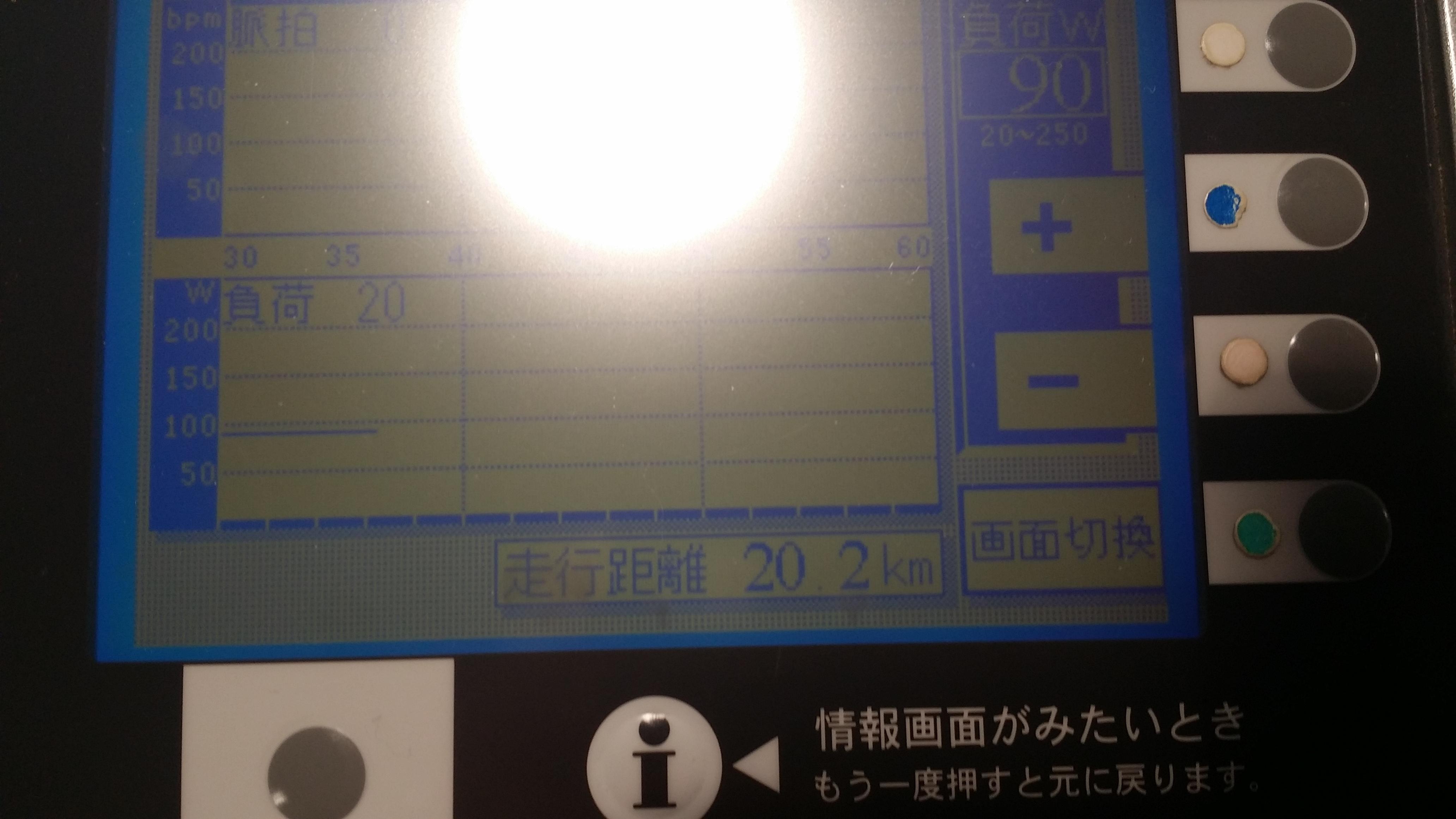 20160327_155339.jpg