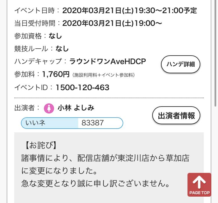 56D49A7F-147A-48FA-BB62-32B28E5876F2.jpeg