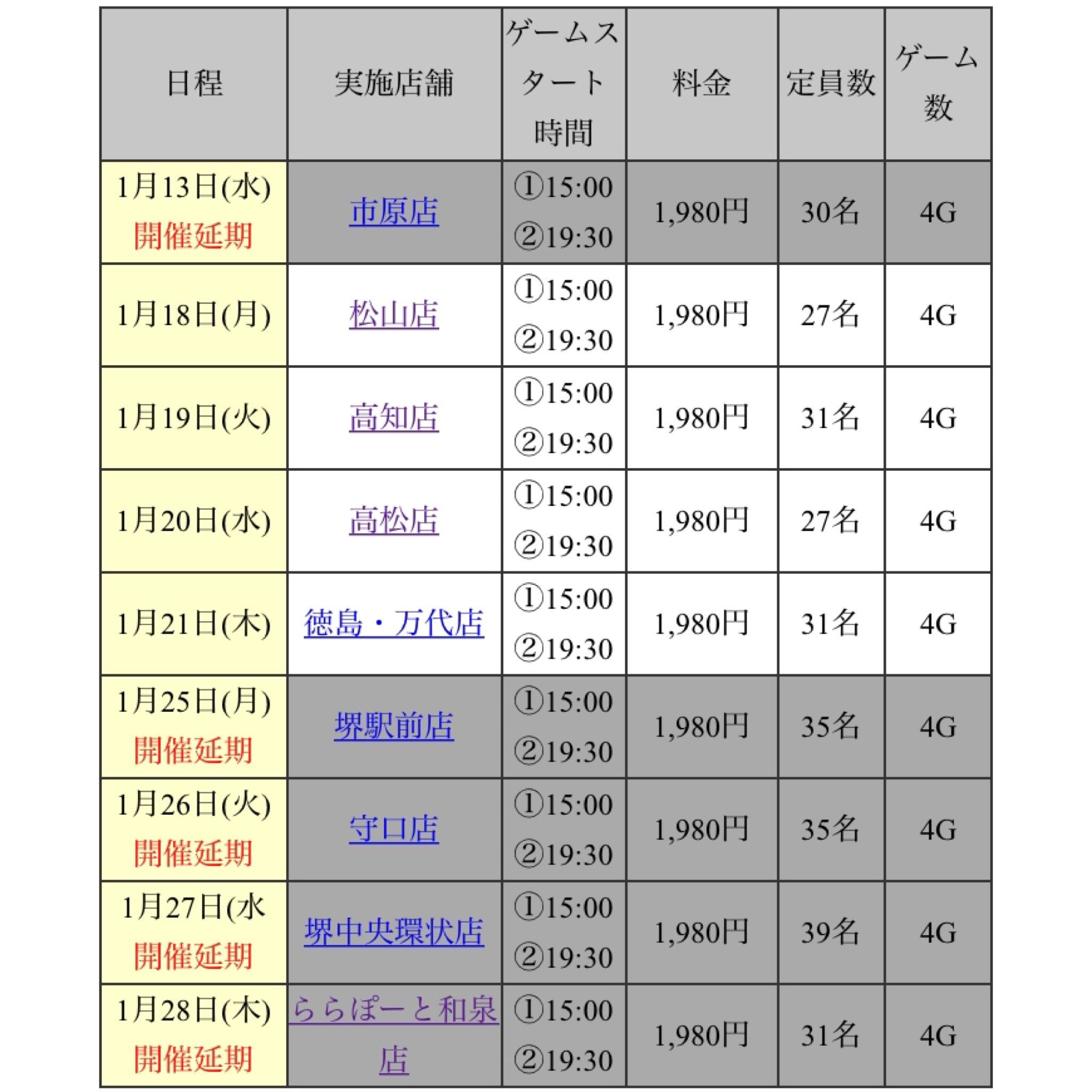 6F24EB9D-79BC-4E01-97D9-17411721A51A.jpeg