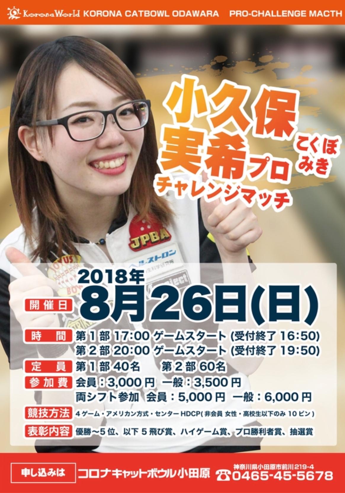 F88363EA-9A50-4C2F-9475-AC10EE18477B.jpeg