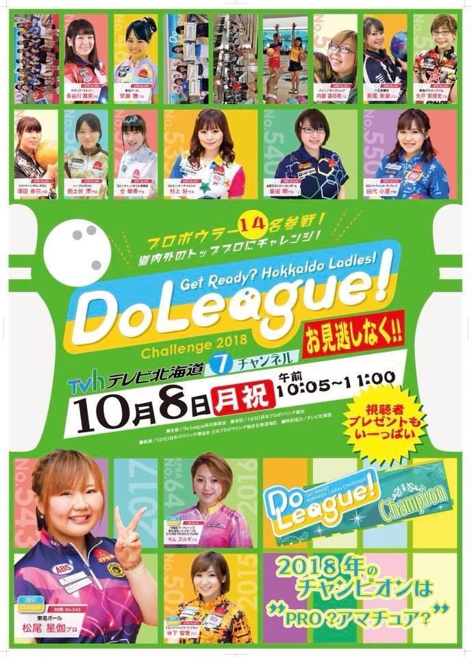 2F465A5D-ECDE-4A39-923E-866F7C1115D7.jpeg