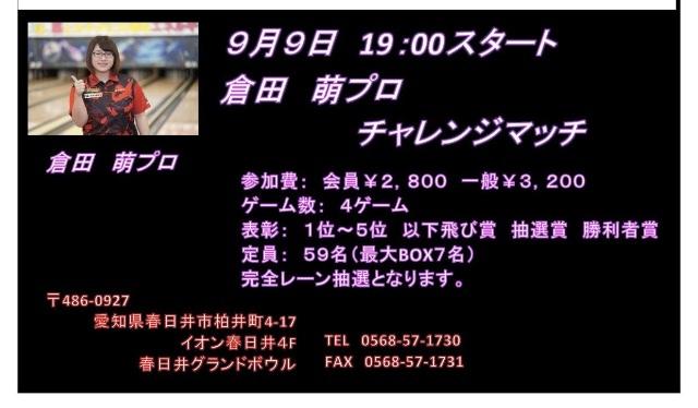 EEA31952-F906-4DB2-8205-252BDA757988.jpeg