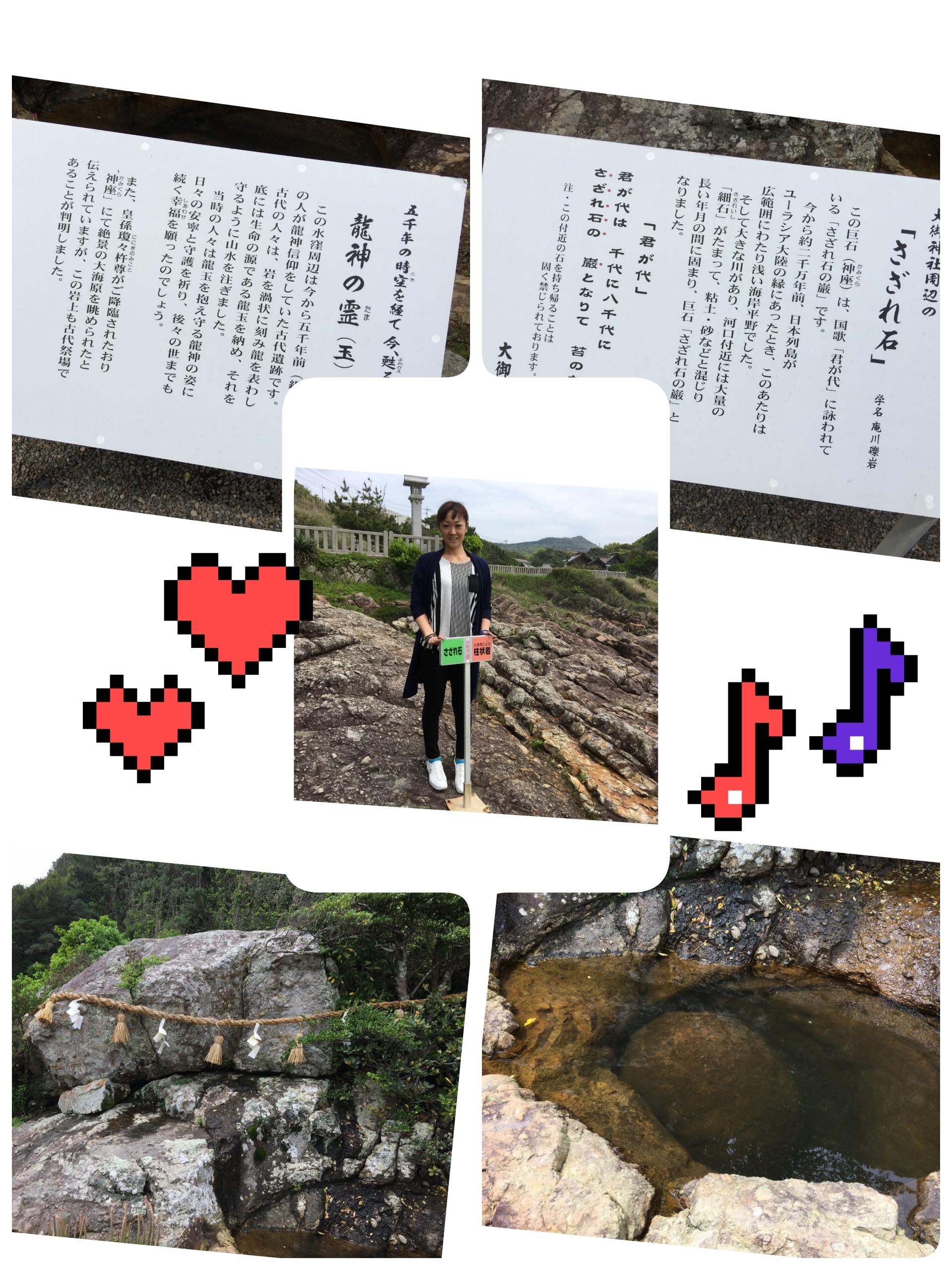 17-04-19-15-03-28-782_deco.jpg