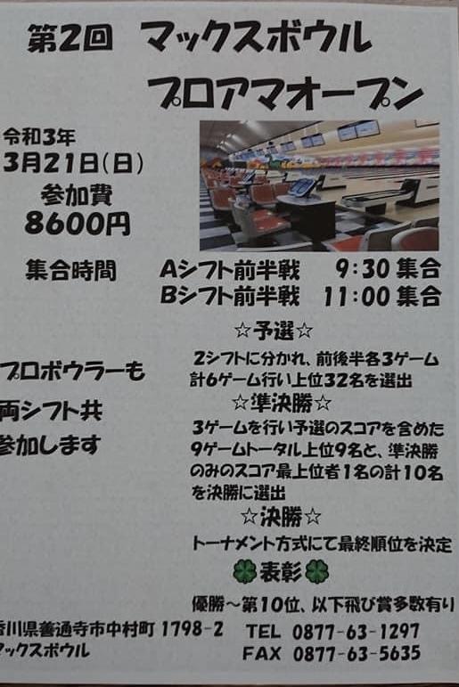 3FC1D5C8-2EE8-49D1-92BD-F0A3BCB3FF5F.jpeg