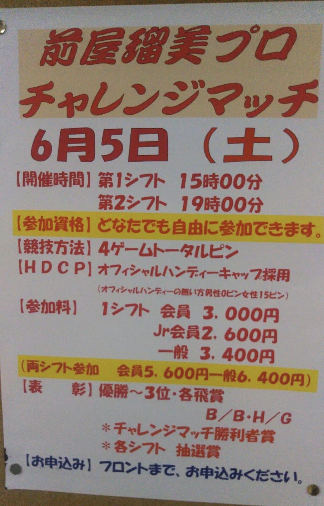 84751AF0-55C9-4033-86BE-7BE69FF11331.jpeg