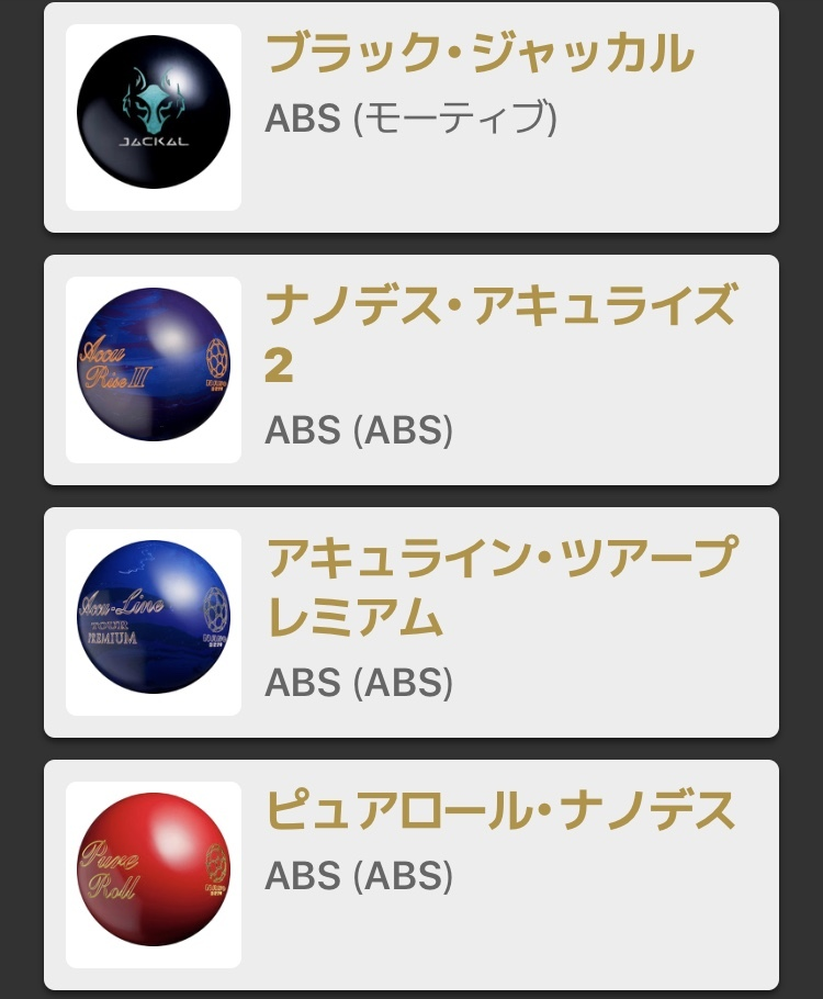 0F62AE1B-C772-4464-80C7-124AF2E22853.jpeg