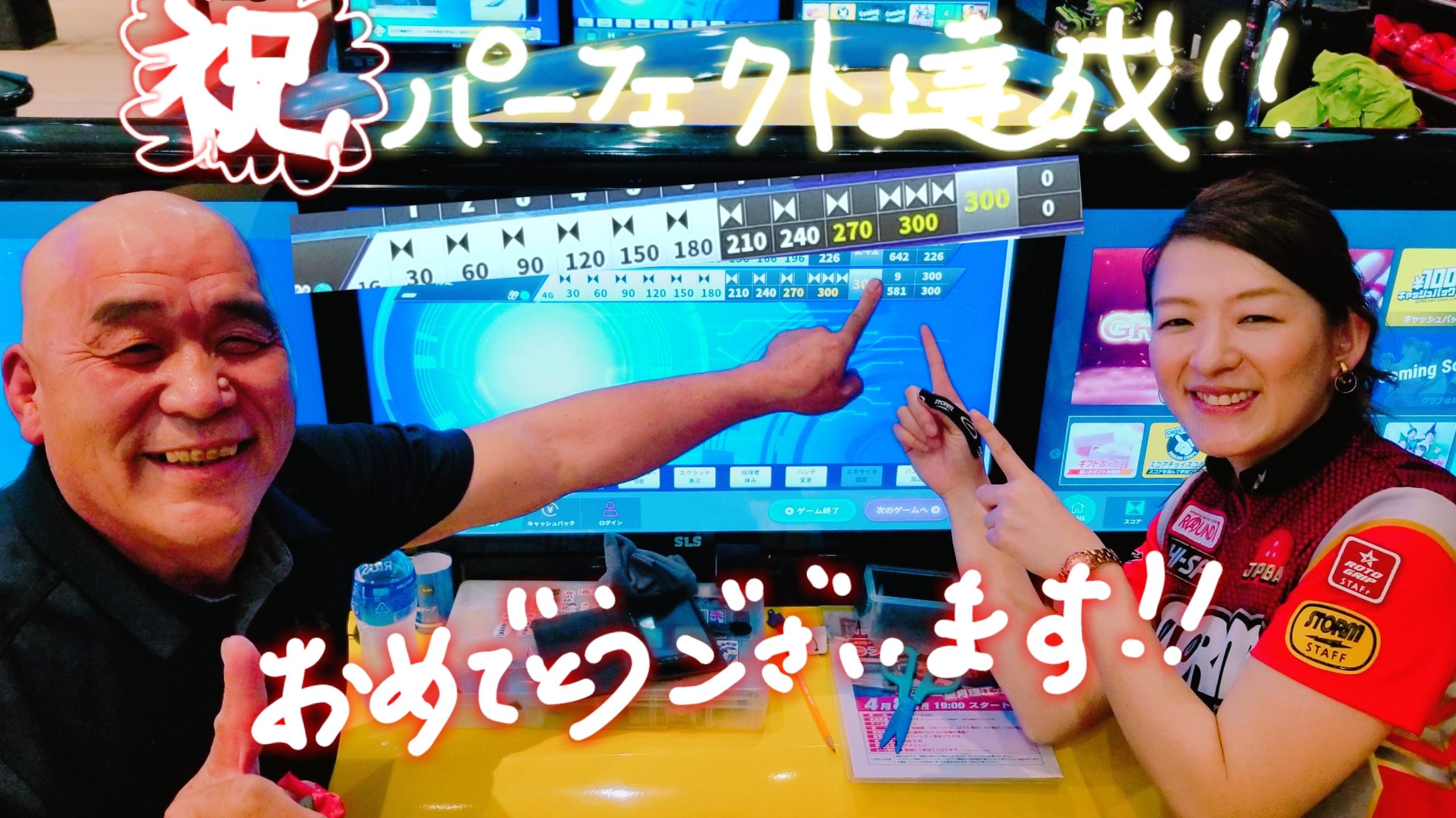 19-04-07-20-00-06-518_deco.jpg