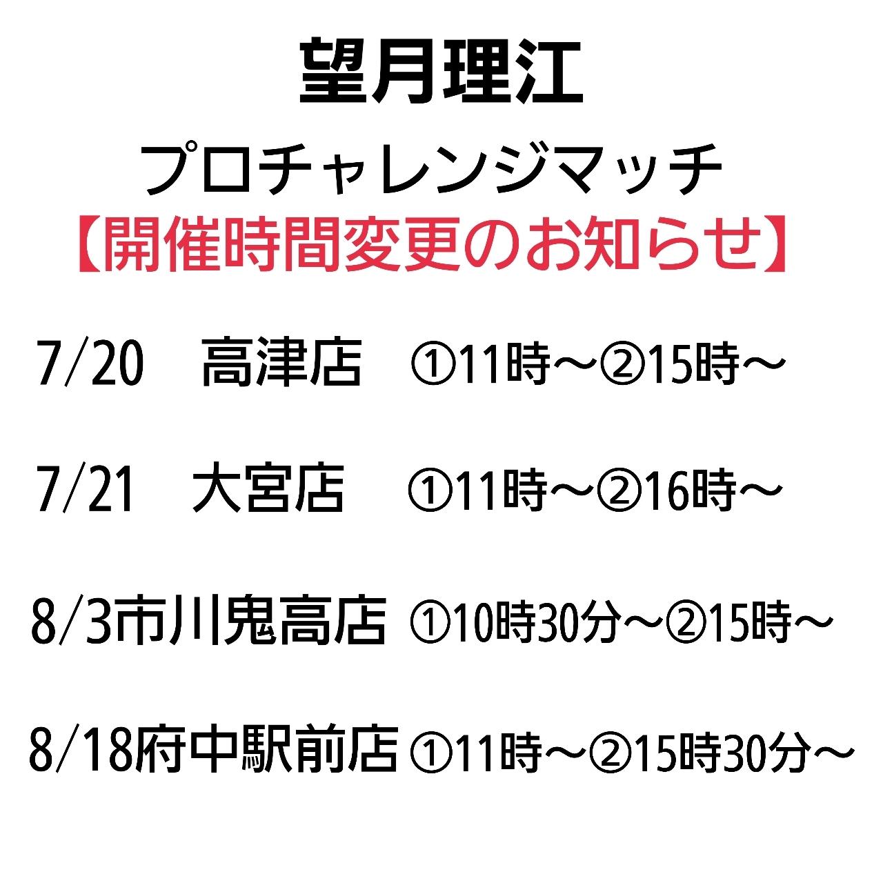 21-07-12-11-39-50-880_deco.jpg