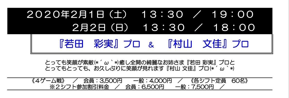 23E1EF7F-FE98-4C36-A237-7EDF7F1B3F4B.jpeg