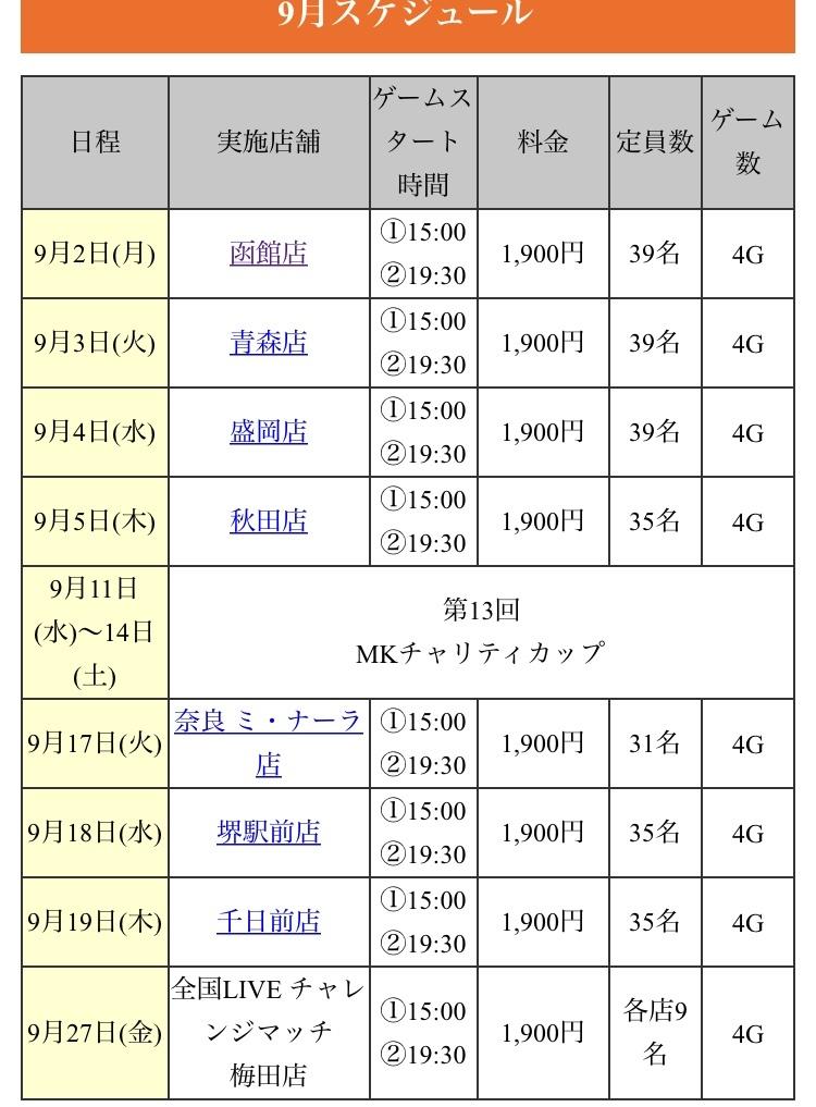 923EAC8C-50CC-40D8-AC9E-B375FA99AF39.jpeg
