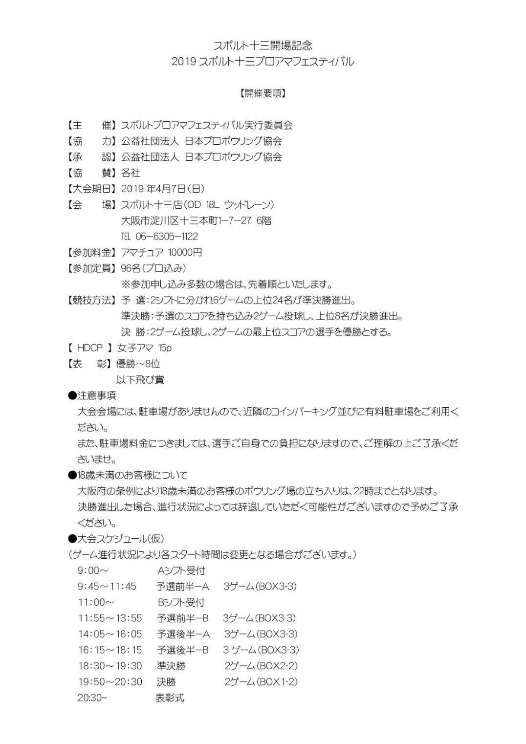 13F62A1E-315C-4EC2-9B1A-D07D84D1595C.jpeg
