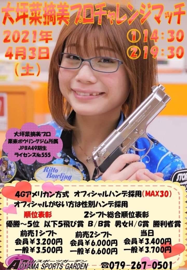 2C3B5C46-B10C-4ABB-9655-E614470F4E36.jpeg
