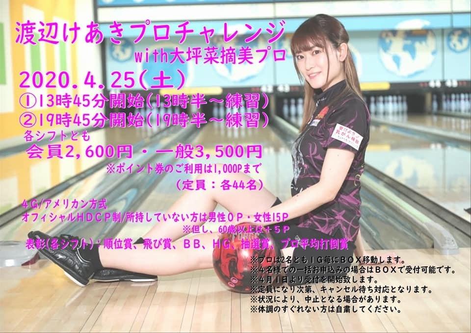 CDF998CA-C89E-4266-AE25-1E7303E0C227.jpeg