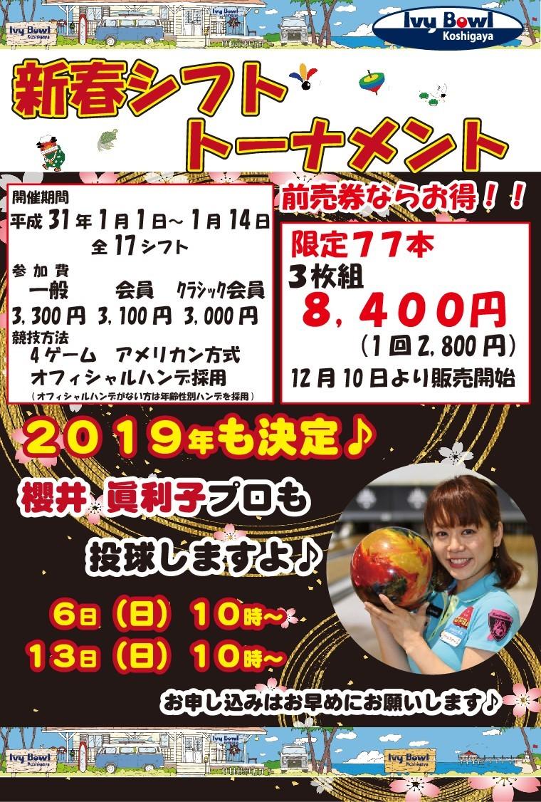 004B5593-928D-4F1E-A604-5898CCD9C103.jpeg