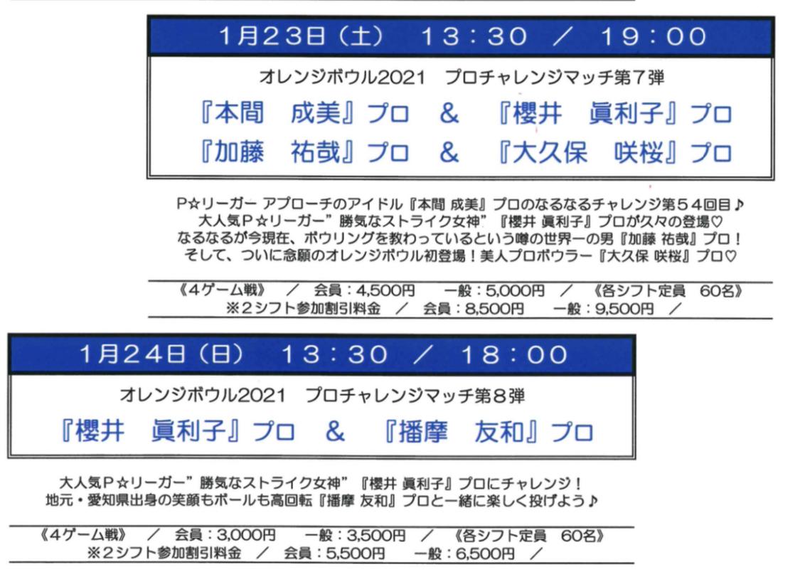 0C3CF803-EB03-4EEE-BDC8-537F61B0B6BF.jpeg