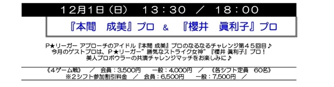 0FEE13AF-C452-4FDF-A7CF-1386520A1CE4.jpeg