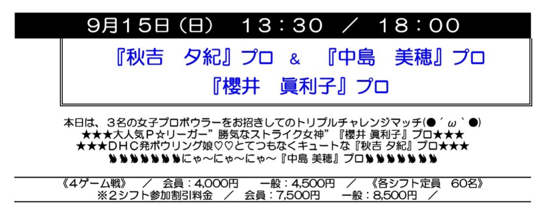 2B4970BC-1B12-40EB-85E8-F1B903C1C23F.jpeg