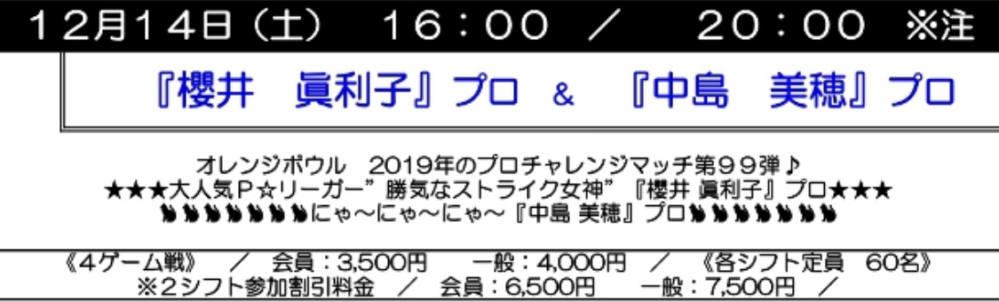 723F3289-7A71-444F-802E-8212E11AA45D.jpeg