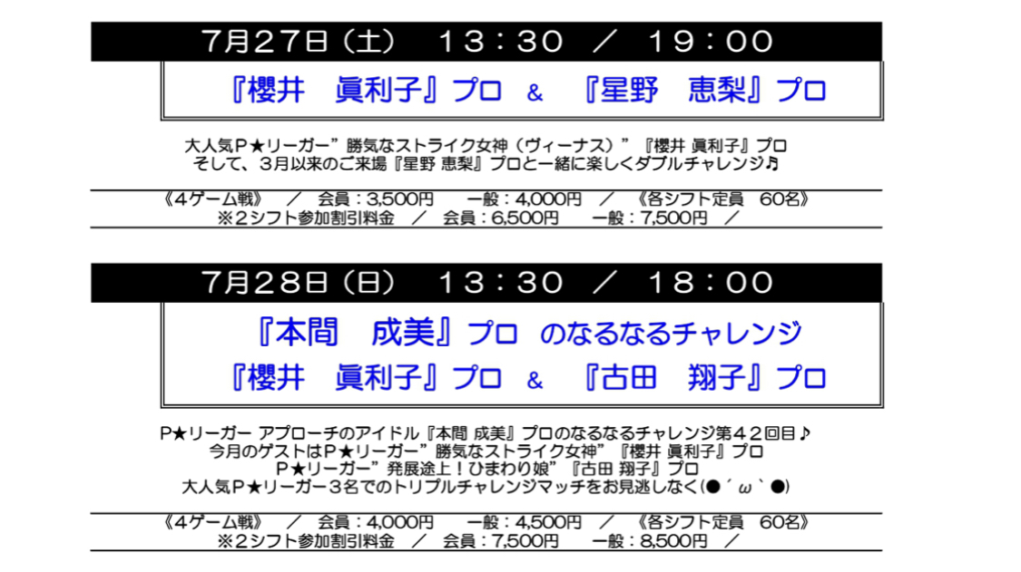 784DBC86-345A-4086-B240-7320176C7A4D.jpeg