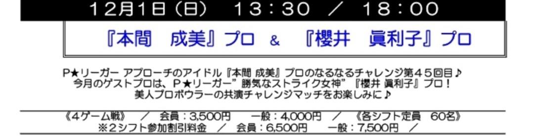 7A93D4B4-E285-4B84-805A-7C0C2AD56A35.jpeg