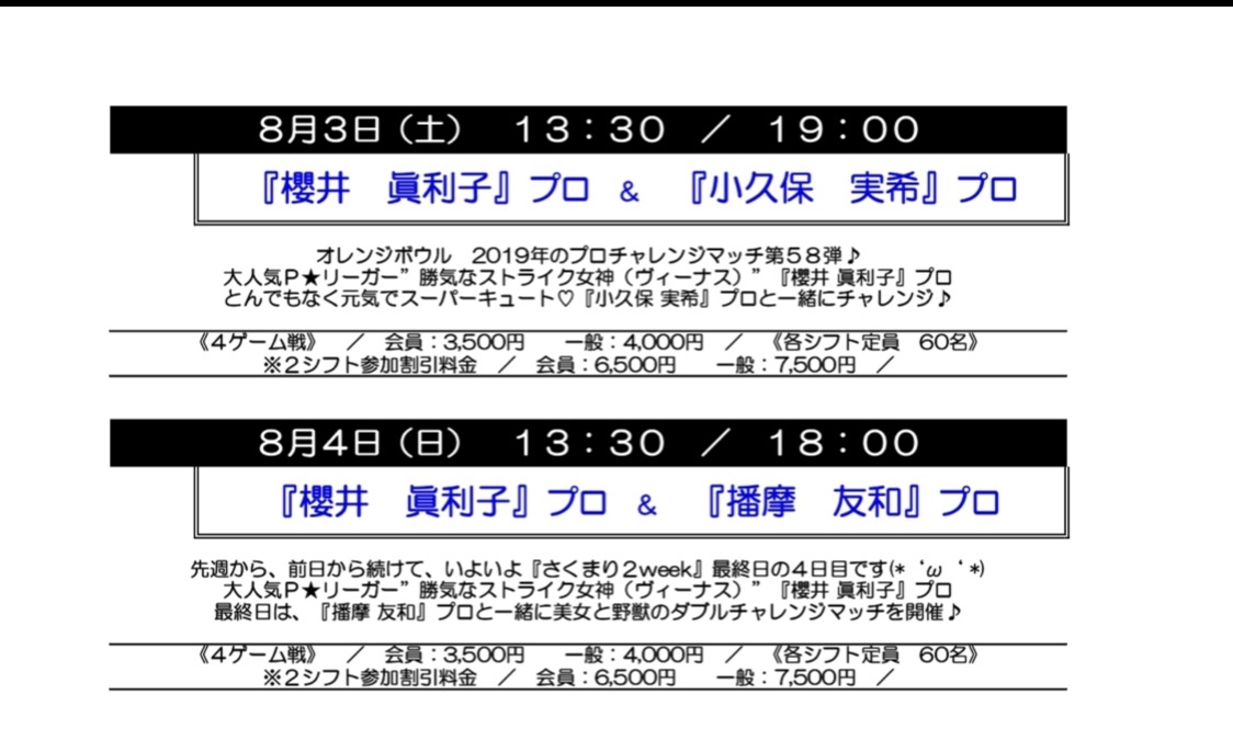 7ACD9D45-4985-4AB4-8454-70D28CCF86C7.jpeg