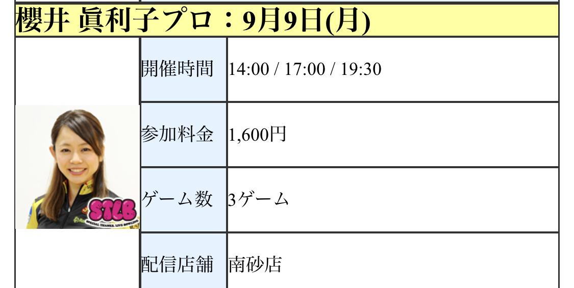 CDD070F5-4235-4700-8693-9CDB1998DA68.jpeg