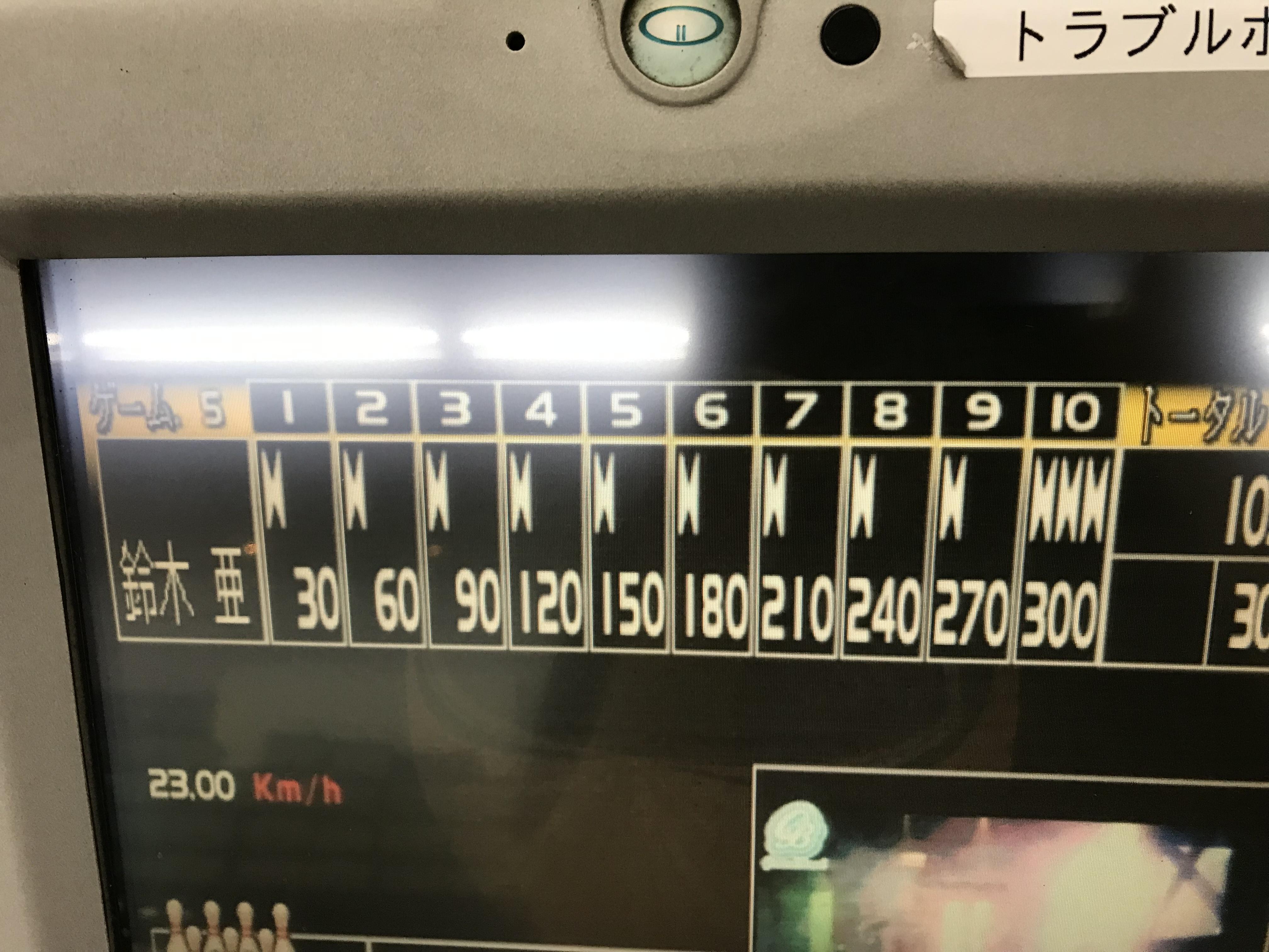 17A45EF9-5866-4E97-90A6-C75A96AA7F0C.jpeg