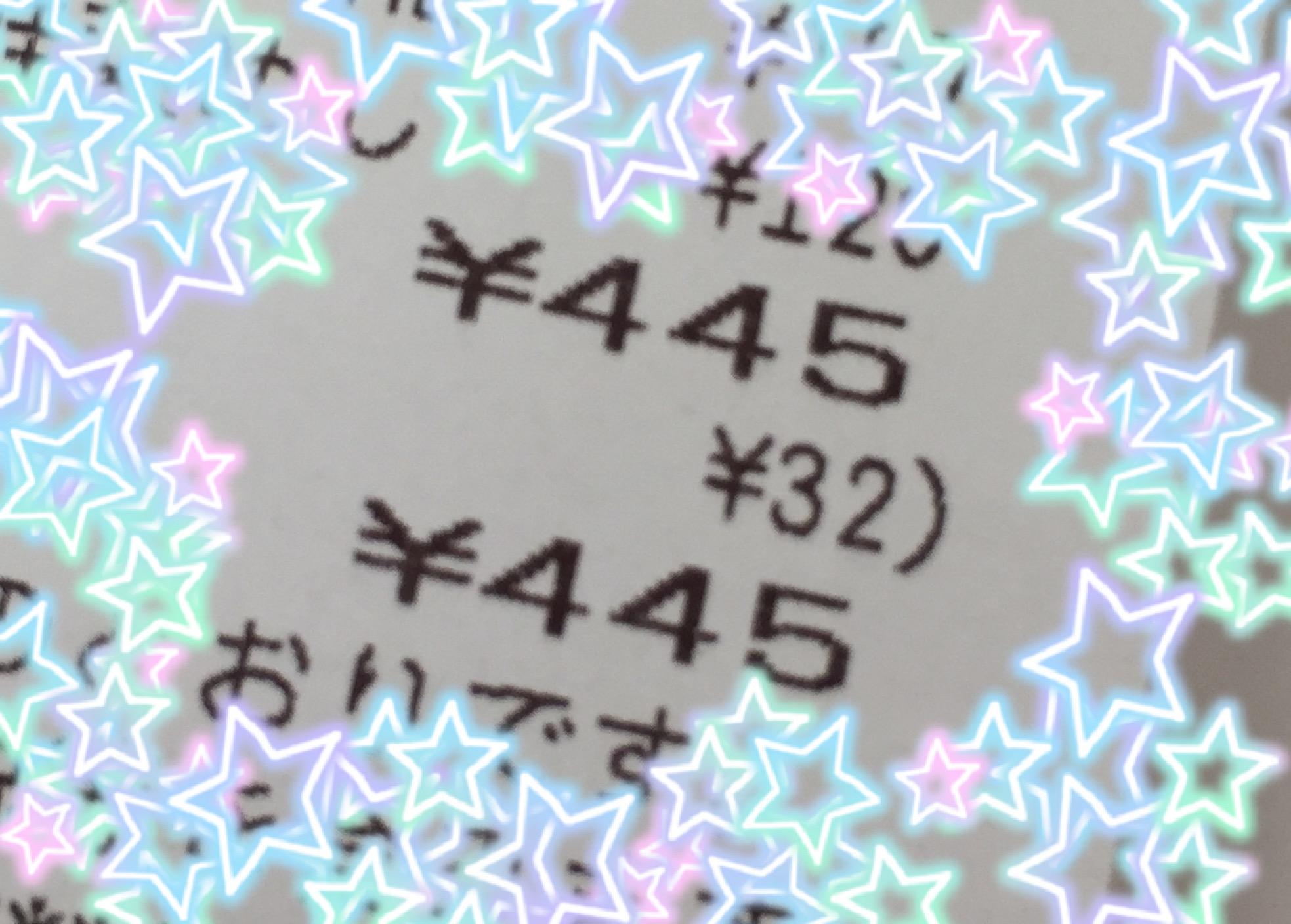 877c62113ae0b0c2b4373f640b0d4cb599f4132a.jpeg