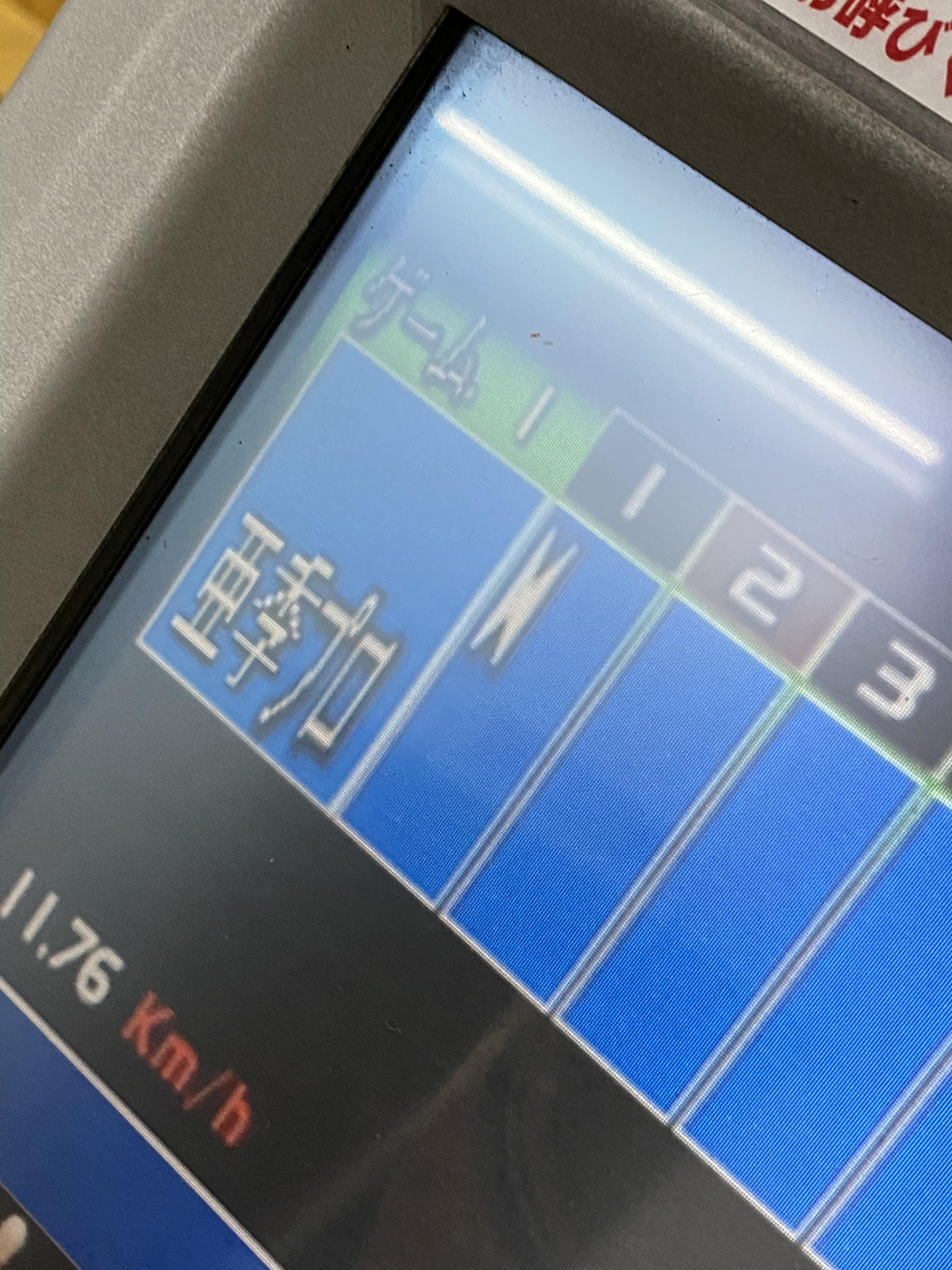 AE1017AF-616A-40A1-A1B2-61F2A91B08A8.jpeg