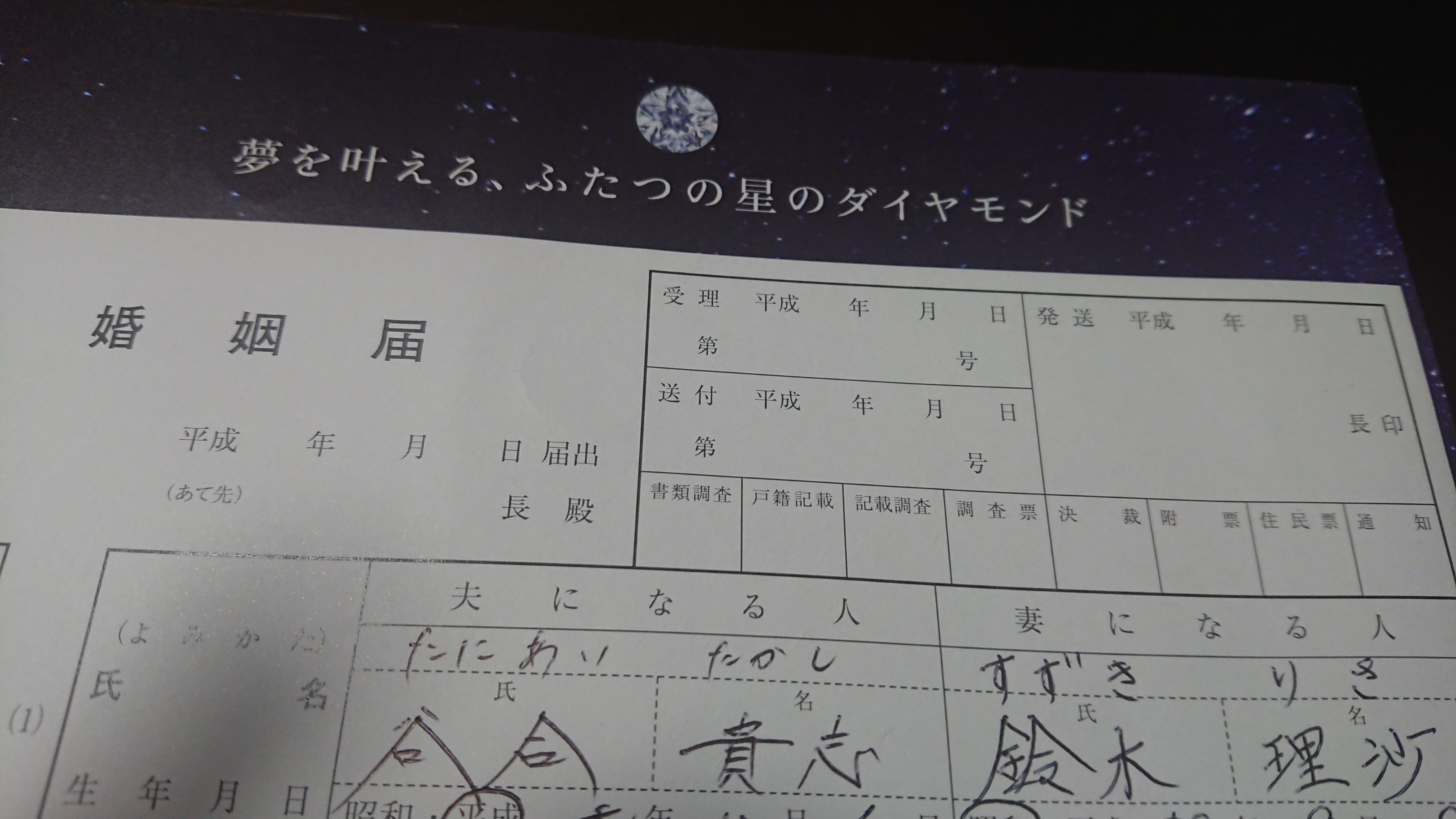 DSC_2692.JPG