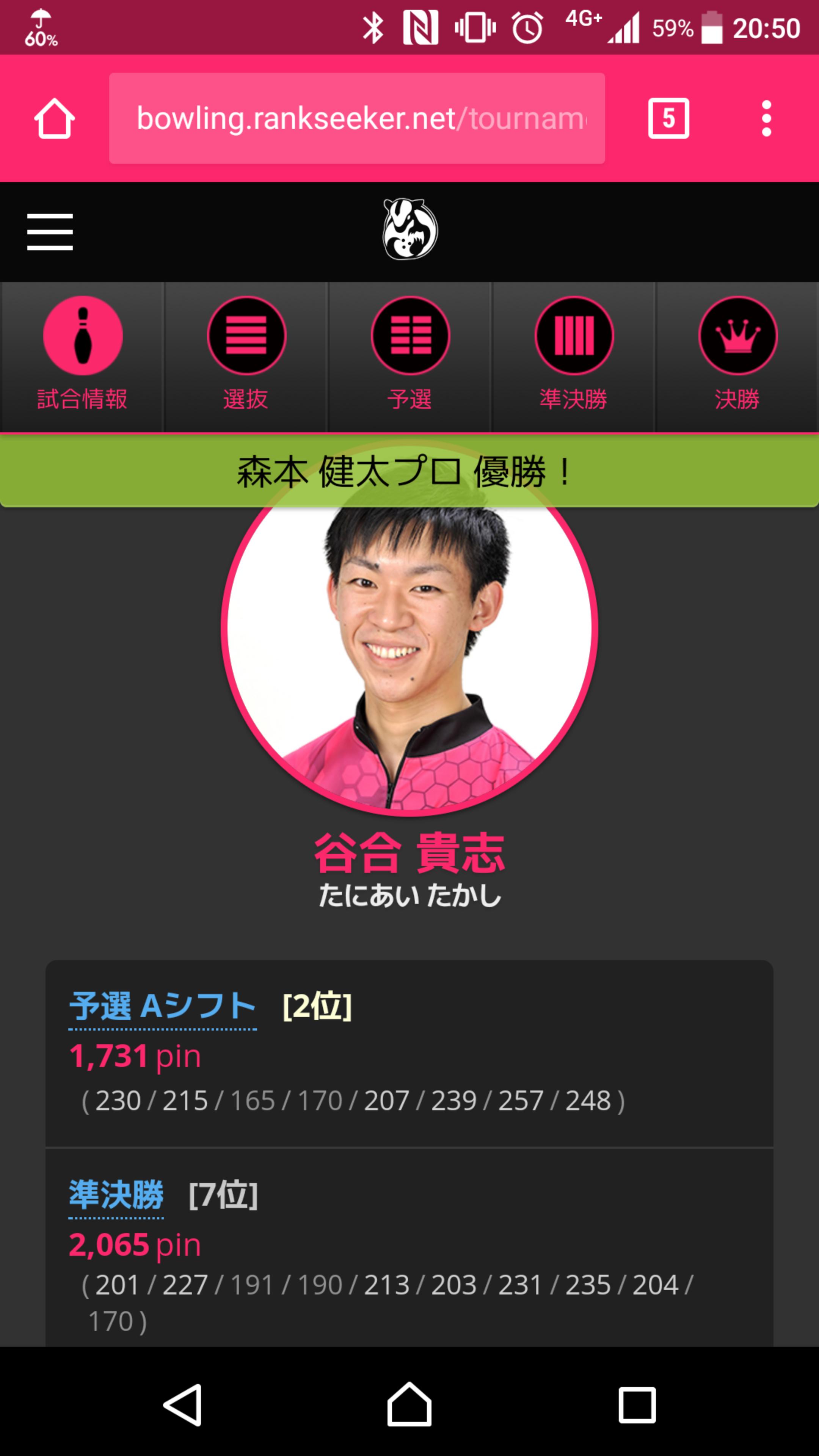 Screenshot_20171015-205022.png