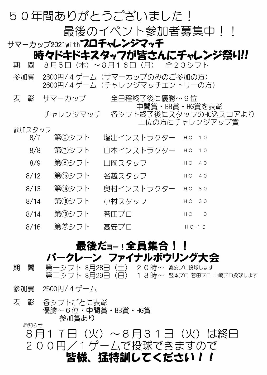 2AC5E6AE-7871-48FA-99CA-571822665E37.jpeg