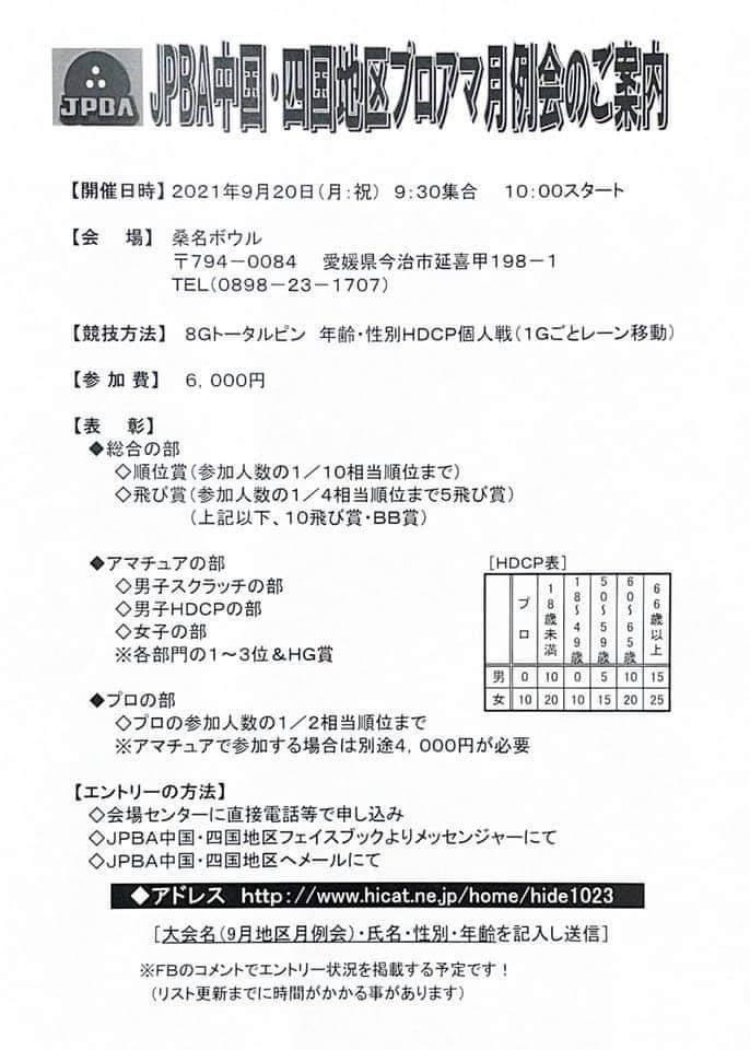 2D1B93AB-FC41-4F51-A5FC-685CB73FACCB.jpeg