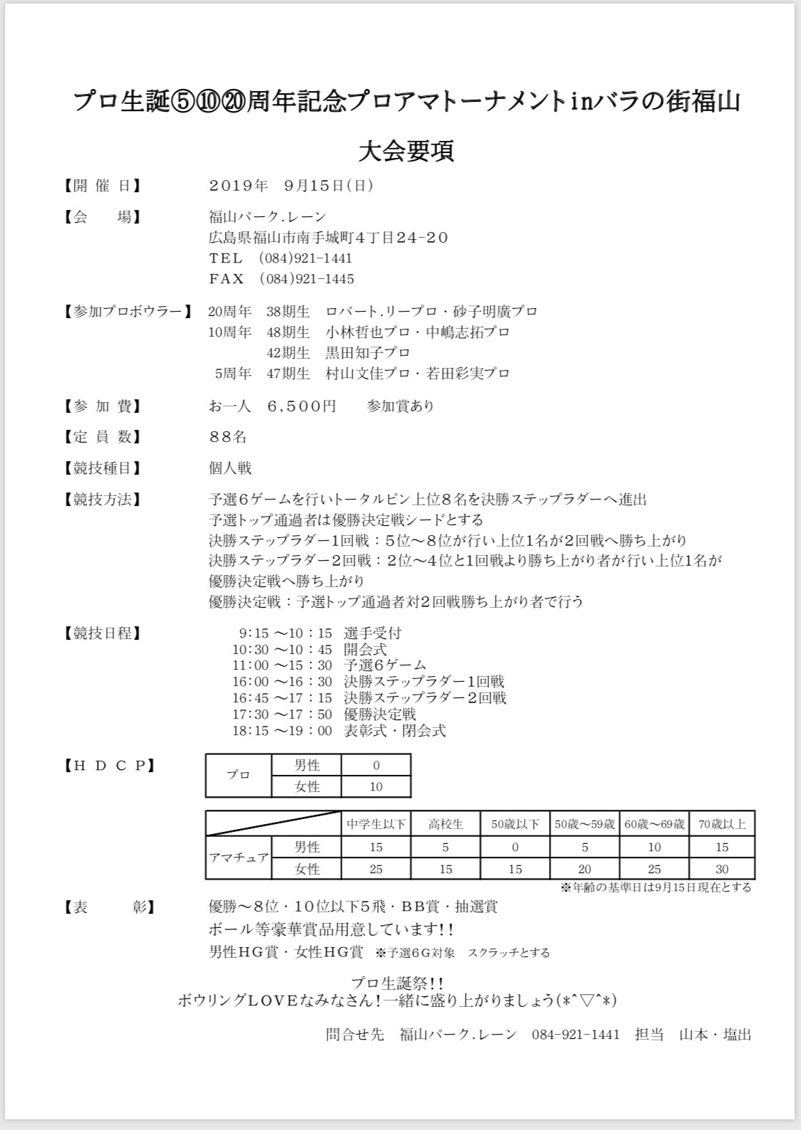 4B58A2F6-7520-4480-9E2F-1B547CDAAE8B.jpeg