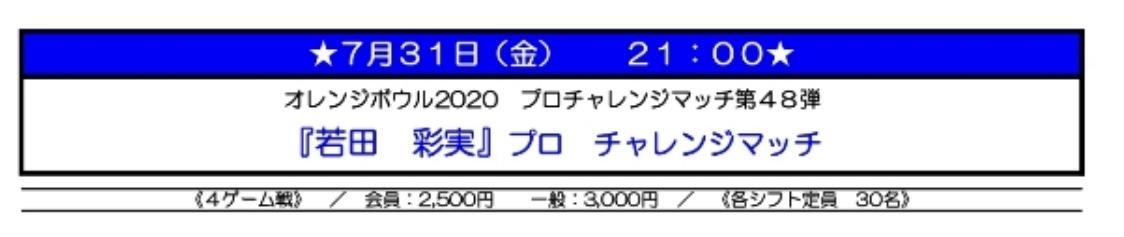 638B19F7-9F1E-4772-A8A2-5EFE99953E62.jpeg