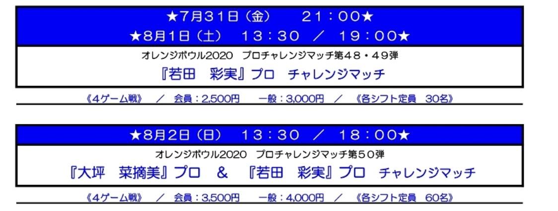 7AD4CB35-C26C-4CE1-92FD-F927F726FD17.jpeg