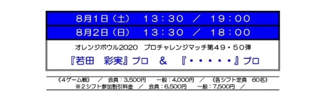 82E5E571-8A54-4E0D-878B-1357C2D3E787.jpeg