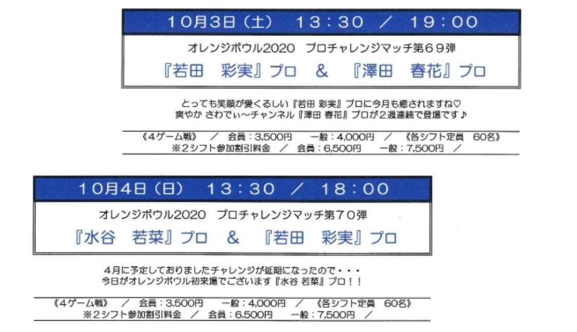 8AD2FDD4-F14D-4CC2-9766-429083EC0C69.jpeg