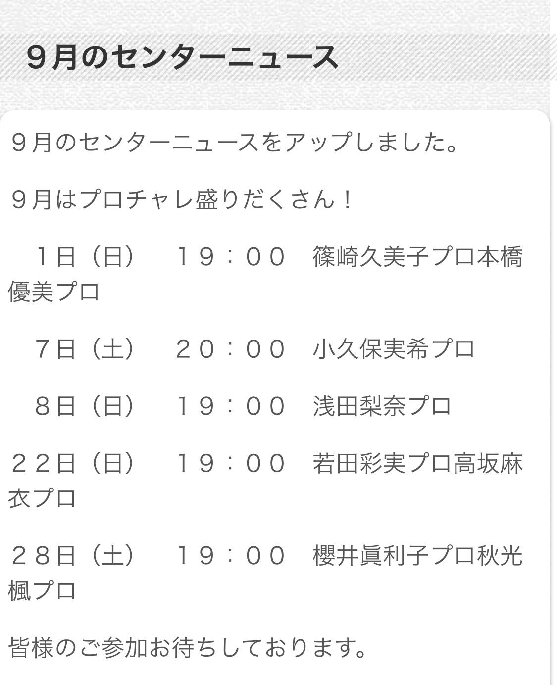 DD2C087D-B760-4243-978A-BB50E60D0604.jpeg