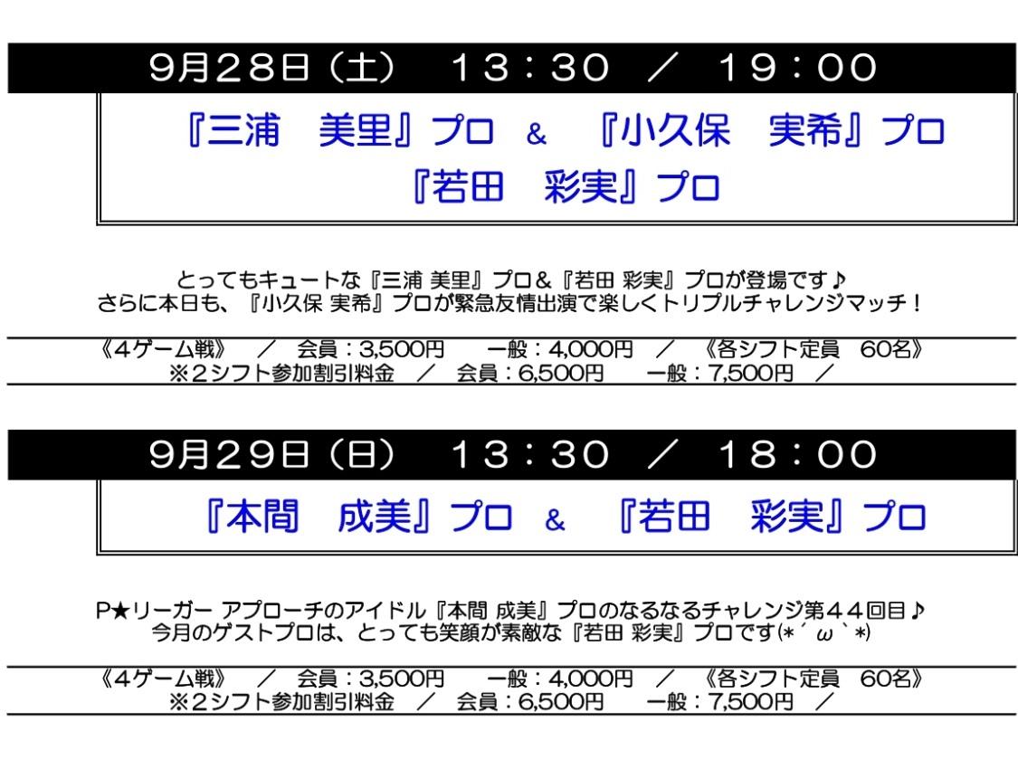E152AE38-68A0-4343-8189-7D4E801F3FD7.jpeg