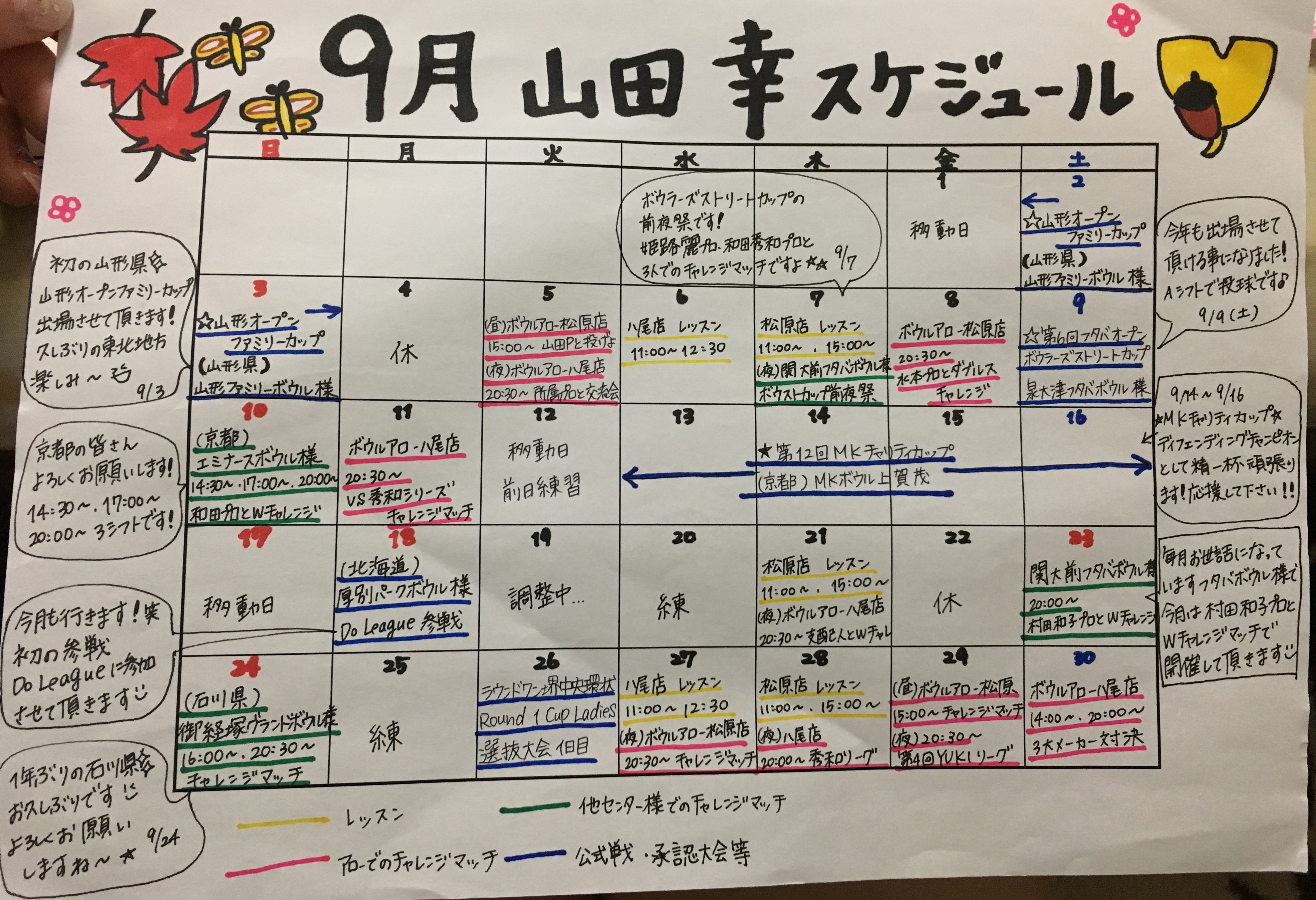 IMG_4304.JPG