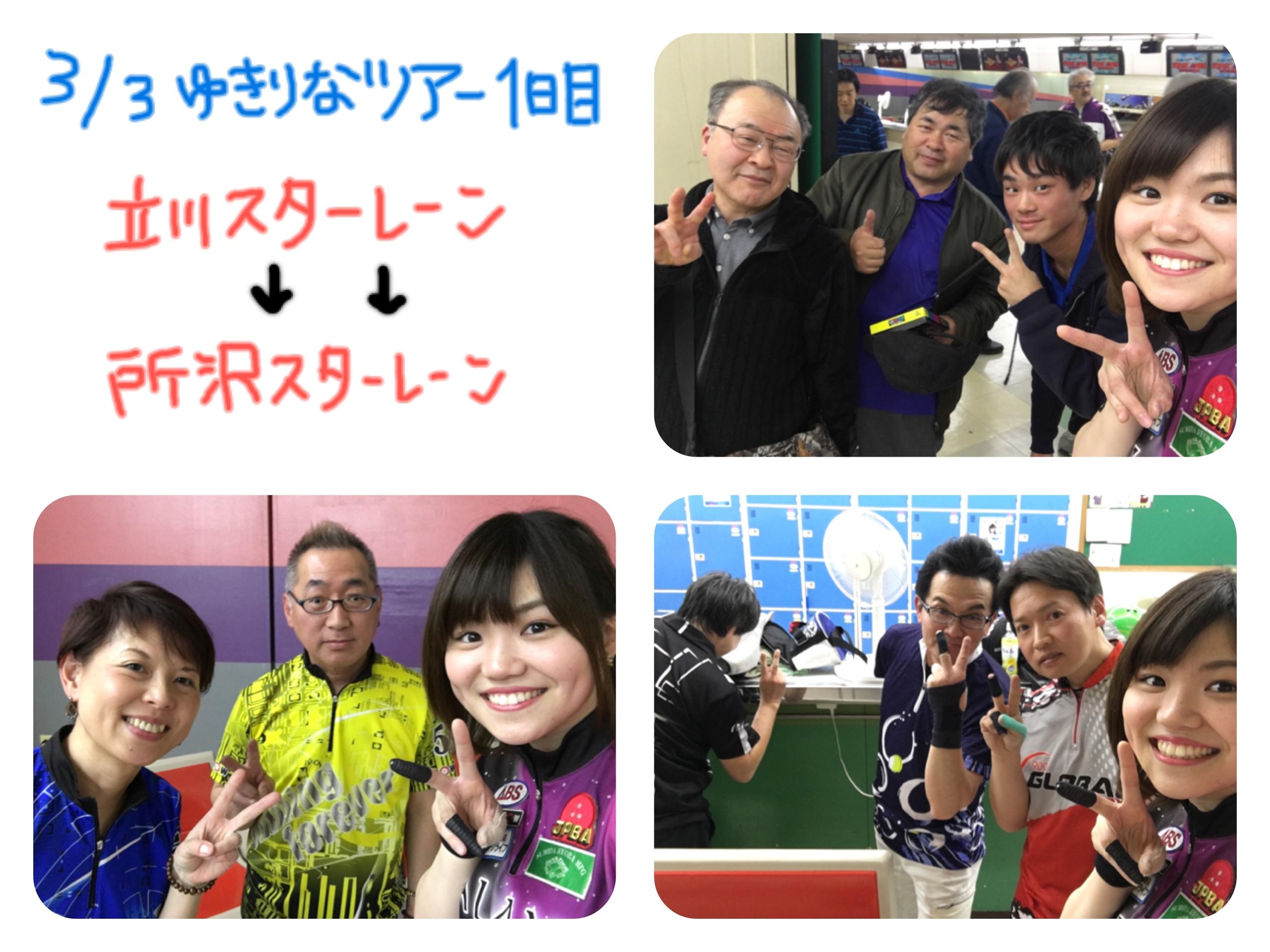 IMG_7358.JPG